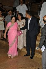 Anil Ambani, Tina Ambani at the Launch of Dilip Kumar_s biography The Substance and The Shadow in Grand Hyatt, Mumbai on 9th June 2014 (231)_53973a248f82b.JPG