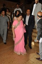 Anil Ambani, Tina Ambani at the Launch of Dilip Kumar_s biography The Substance and The Shadow in Grand Hyatt, Mumbai on 9th June 2014 (234)_53973a25d33d9.JPG
