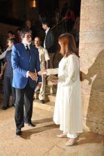 Zeenat Amna, Amitabh bachchan at the Launch of Dilip Kumar_s biography The Substance and The Shadow in Grand Hyatt, Mumbai on 9th June 2014 (172)_5397386d316bf.JPG