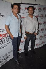at Meruthya gangsters launch in Villa 69, Mumbai on 9th June 2014 (4)_5396d0c20a79b.JPG