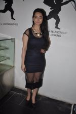 at Meruthya gangsters launch in Villa 69, Mumbai on 9th June 2014 (9)_5396d0c5238b0.JPG