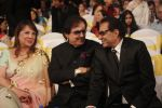 Dharmendra, Sanjay Khan at the Launch of Dilip Kumar_s biography The Substance and The Shadow in Grand Hyatt, Mumbai on 9th June 2014(439)_5397f5c1b8b1a.JPG