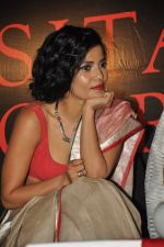 Priyanka Bose at Sremoyee Piu Kundu_s book launch in Mumbai on 10th June 2014 (27)_5398029010de2.JPG
