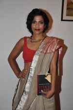Priyanka Bose at Sremoyee Piu Kundu's book launch in Mumbai on 10th June 2014
