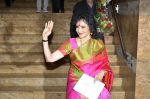 Vyjayanthimala at the Launch of Dilip Kumar_s biography The Substance and The Shadow in Grand Hyatt, Mumbai on 9th June 2014 (113)_5397f462ab52a.JPG