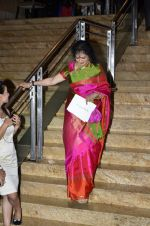 Vyjayanthimala at the Launch of Dilip Kumar_s biography The Substance and The Shadow in Grand Hyatt, Mumbai on 9th June 2014 (114)_5397f46346258.JPG