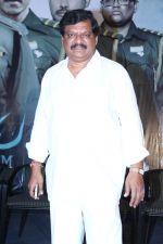 Aa Aiduguru Audio on 11th June 2014 (103)_5399555473a06.jpg