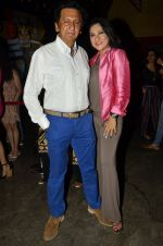 Aarti Surendranath, Kailash Surendranath at Kiara Advani_s screening for Fugly in PVR, Mumbai on 11th June 2014 (126)_539972bc6919f.JPG