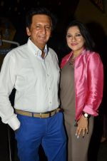Aarti Surendranath, Kailash Surendranath at Kiara Advani_s screening for Fugly in PVR, Mumbai on 11th June 2014 (129)_539972bcf0d0e.JPG
