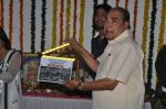 Bandipotu Movie Opening on 10th June 2014 (104)_5399461e4cc69.jpg