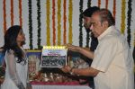 Bandipotu Movie Opening on 10th June 2014 (105)_5399461ed1cea.jpg