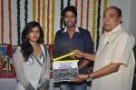 Bandipotu Movie Opening on 10th June 2014 (107)_53994620000a8.jpg