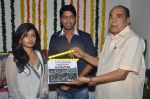 Bandipotu Movie Opening on 10th June 2014 (108)_539946208e924.jpg