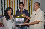 Bandipotu Movie Opening on 10th June 2014 (109)_539946211f545.jpg