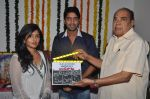 Bandipotu Movie Opening on 10th June 2014 (110)_53994621a6dcd.jpg