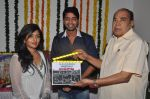 Bandipotu Movie Opening on 10th June 2014 (111)_539946223e675.jpg