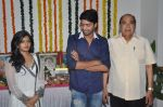 Bandipotu Movie Opening on 10th June 2014 (115)_53994624a1c6a.jpg