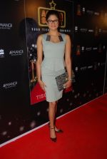 Kavita Kaushik at Tisca Chopra_s success event for her book in Le Mangii on 11th June 2014 (80)_53994daa6492e.JPG