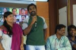Manasa Thullipadake Pressmeet on 11th June 2014 (27)_53995568154af.jpg