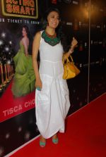 Mini Mathur at Tisca Chopra_s success event for her book in Le Mangii on 11th June 2014 (55)_53994dcaf2eed.JPG