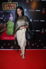 Sakshi Tanwar at Tisca Chopra_s success event for her book in Le Mangii on 11th June 2014 (76)_53994def71aea.JPG