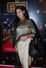 Sakshi Tanwar at Tisca Chopra_s success event for her book in Le Mangii on 11th June 2014 (77)_53994defedf86.JPG