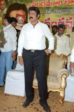 at Happy Birthday Balayya celebration by All India NBK Fans on 10th June 2014 (229)_539945cd93544.jpg