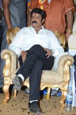 at Happy Birthday Balayya celebration by All India NBK Fans on 10th June 2014 (242)_539945d79e1c3.jpg