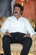 at Happy Birthday Balayya celebration by All India NBK Fans on 10th June 2014 (247)_539945dd1dd7e.jpg