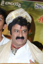 at Happy Birthday Balayya celebration by All India NBK Fans on 10th June 2014 (256)_539945e3e6107.jpg