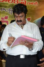 at Happy Birthday Balayya celebration by All India NBK Fans on 10th June 2014 (257)_539945e4f03aa.jpg