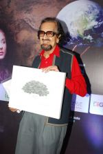 Alyque Padamsee at Women_s Awards in Mumbai on 13th June 2014 (71)_539b2e2d34fd1.JPG