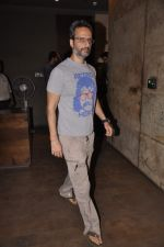 Anil Thadani at Mohit Marwah_s screening for Fugly in Mumbai on 12th June 2014 (53)_539a9f218c463.jpg