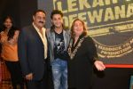 Armaan Jain, Rima Jain at the Audio release of Lekar Hum Deewana Dil in Mumbai on 12th June 2014 (498)_539af9e6a4ca1.JPG