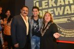 Armaan Jain, Rima Jain at the Audio release of Lekar Hum Deewana Dil in Mumbai on 12th June 2014 (500)_539af9e72f84c.JPG