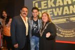 Armaan Jain, Rima Jain at the Audio release of Lekar Hum Deewana Dil in Mumbai on 12th June 2014 (502)_539af9e7a7f1b.JPG