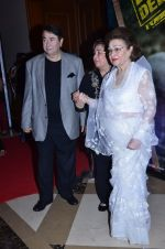 Randhir Kapoor, Rima Jain at the Audio release of Lekar Hum Deewana Dil in Mumbai on 12th June 2014 (121)_539af9e93d877.JPG