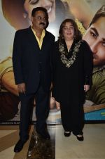 Rima Jain at the Audio release of Lekar Hum Deewana Dil in Mumbai on 12th June 2014 (112)_539af9ec04837.JPG