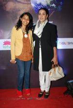 Sharon Prabhakar at Women_s Awards in Mumbai on 13th June 2014 (17)_539b2eb08f073.JPG