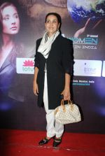 Sharon Prabhakar at Women_s Awards in Mumbai on 13th June 2014 (19)_539b2eb1a7b71.JPG