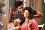 Aamna Sharif and Riteish Deshmukh in the still from movie EK VILLAIN (3)_539cf9d7b2b9c.JPG