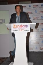 Bharat Ranga at the launch of Zee_s _Zindagi_ channel in J W Marriott, Mumbai on 16th June 2014 (16)_53a0282f2ba42.JPG