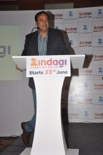 Bharat Ranga at the launch of Zee_s _Zindagi_ channel in J W Marriott, Mumbai on 16th June 2014 (21)_53a02831258c1.JPG