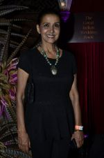 Sharon Prabhakar unveils The great Indian Wedding Book in Grand Hyatt, Mumbai on 18th June 2014 (44)_53a2a75ee97b0.JPG