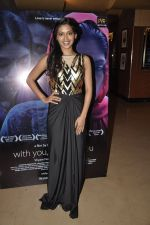 Anjali Patil at With You Without You premiere in PVR, Mumbai on 19th June 2014 (62)_53a43906ed2f4.JPG