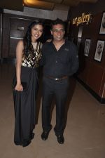 Anjali Patil at With You Without You premiere in PVR, Mumbai on 19th June 2014 (64)_53a43908128d4.JPG