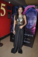 Anjali Patil at With You Without You premiere in PVR, Mumbai on 19th June 2014 (65)_53a439088be42.JPG