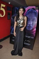Anjali Patil at With You Without You premiere in PVR, Mumbai on 19th June 2014 (66)_53a439090dc77.JPG
