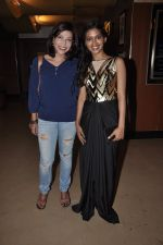 Shilpa Shukla, Anjali Patil at With You Without You premiere in PVR, Mumbai on 19th June 2014 (88)_53a4390ed76a2.JPG