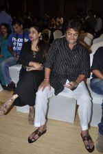 Mahesh Manjrekar_s Janiva film press meet in Andheri, Mumbai on 21st June 2014 (47)_53a63b007a5bd.JPG